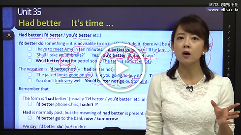 English Grammar in Use 샘플강좌