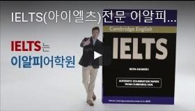 홍보동영상1