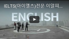 홍보동영상2
